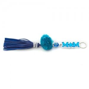 Μπρελόκ με Δερμάτινη Φούντα -Μπλε