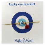 Βραχιόλι - Lucky eye