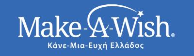 Make a wish Ελλάδος shop