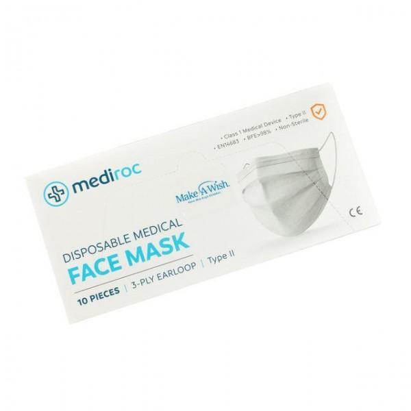 Μάσκα -κουτί 10τμχ.