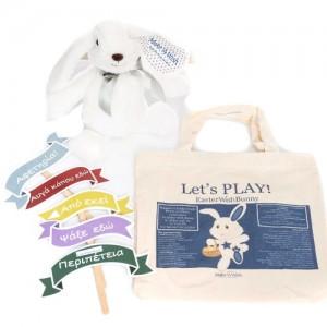 Easter - Wish - Bunny