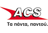 Υποστηρικτής ACS
